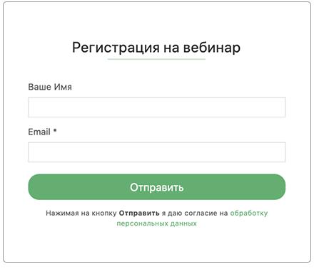 Настраиваемая форма приема заявок